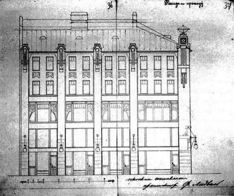 Лидваль Ф. И., Проект дома М. А. Александрова. Фасад по Воронинскому проезду. 1902.