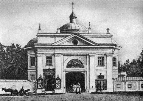 Святые ворота Александро-Невской лавры. нач. ХХ в..