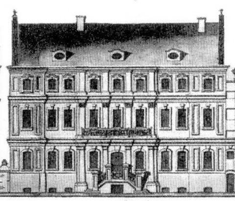 Дом Матвея Дмитриевича Олсуфьева.