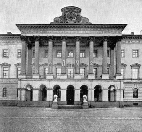 Фасад дома Лобановых-Ростовских. нач. 1900-х.