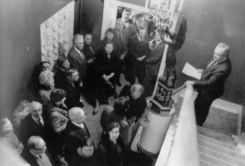Открытие Литературного кафе. 05.02.1985.
