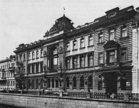 Леноблконтора Госбанка СССР. 1985 г..