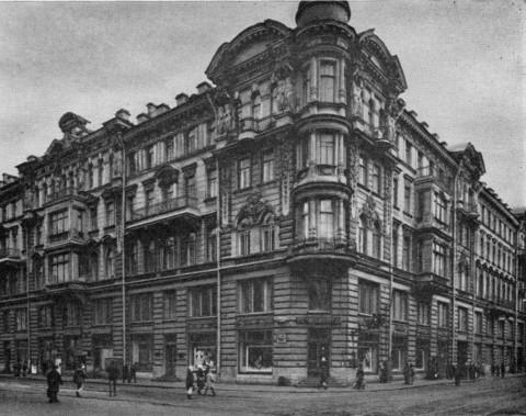 Жилой дом на улице Некрасова, 40. 1985 г..