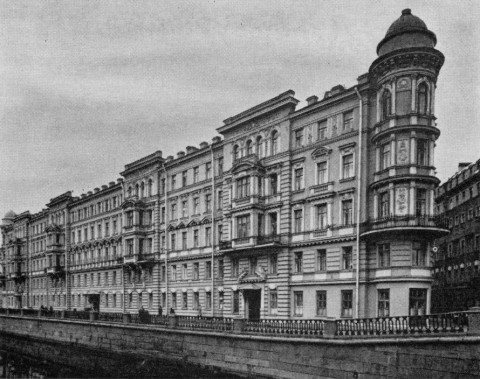 Жилой дом на набережной канала Грибоедова, 71. 1985 г..