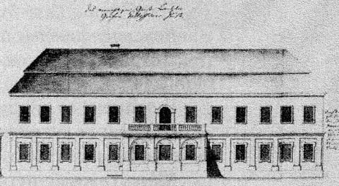 Дом великого канцлера графа Головкина. 1740-е.