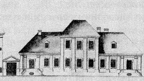 Дом генерала Шипова. 1740-е.