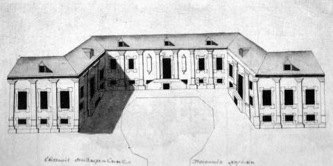 Неизвестный художник, Деревянный дом Меншикова на Васильевском острове.