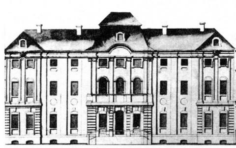 Дом С. Л. Рагузинского.
