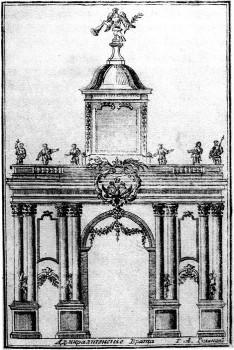 Неизвестный художник, Адмиралтейские триумфальные ворота. 1732.