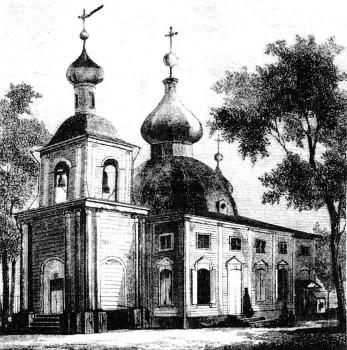Неизвестный фотограф, Троицкая церковь. XIX в..