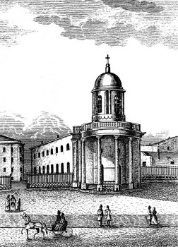 Лютеранская церковь Св. Анны.