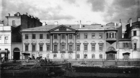 Фотоателье Буллы, Здание Министерства внутренних дел. 1900-е гг..