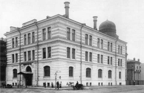 Здание Еврейской общины и купол Санкт-Петербургской Большй хоральной синагоги. 1900-е гг..