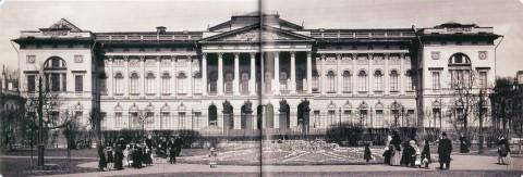 Булла К. К., Русский музей императора Александра III (Бывший Михайловский дворец). 1890-е гг..