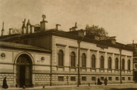 Дом. Г. Боссе на 4-й линии Васильевского острова. нач. 1900-х.