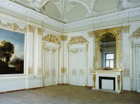 Картинный зал.