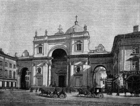 Фасад католического храма св. Екатерины. 1883.