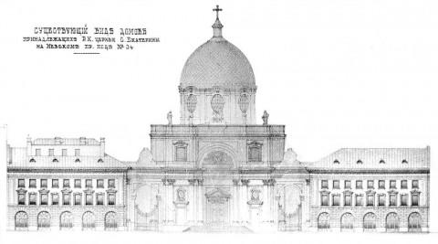 Фасад храма св. Екатерины и домов №32 и 34 по Невскому проспекту до надстройки. 1893.