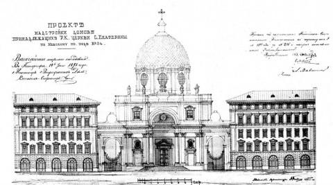 Главный фасад католического храма св. Екатерины и проект надстройки домов №32 и 34 по Невскому проспекту. 1893.