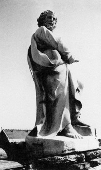 Мраморная скульптура апостола Луки. 1977.