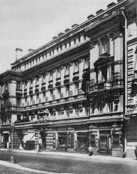 Дом на улице Ломоносова, 14. Общий вид.