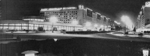 Освещение Московского проспекта у площади Победы. 1980-е.