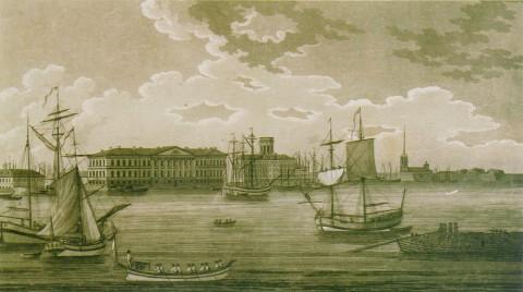 Малтон Т., Академия наук. 1789.