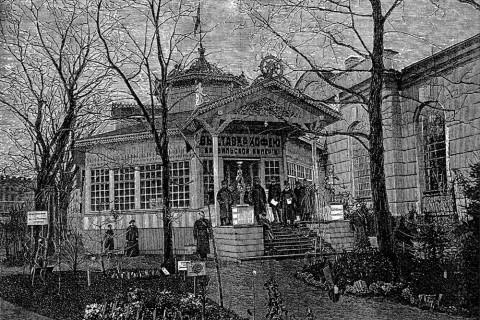 Бразильский павильон в саду у Михайловского манежа во время проведения Международной выставки садоводства в Санкт-Петербурге. 1890(?).