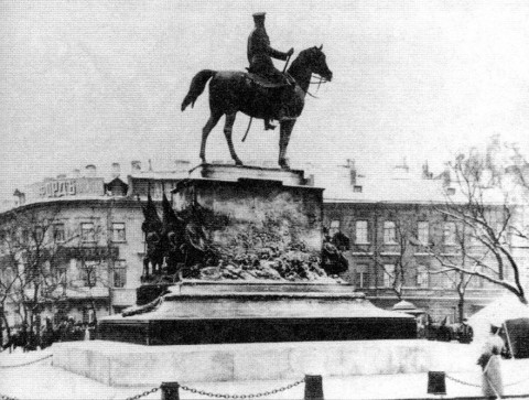 Памятник вел. кн. Николаю Николаевичу-старшему. 1914.