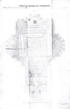 Кузьмин Р. И., Чертёж церкви Св. великомученика Дмитрия Солунского (Греческой). 1862.