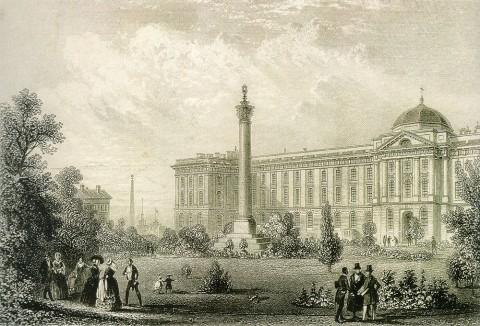 Брандард, Академия художеств со стороны сада. не ранее 1847 г..