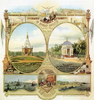 Дмитриев-Оренбургский Н. Д., Изображение часовен в Александровской слободе при Николаевской Чесменской военной богадельне.