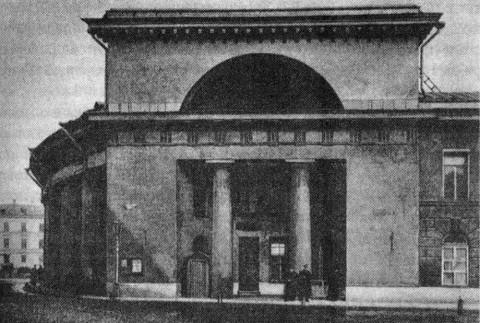 Здание Императорских конюшен. Правое крыло.