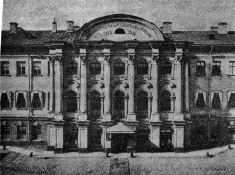 Школа Петришуле. XIX в..