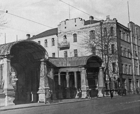 Мицкевич, Фасад орденоносной кинофабрики «Ленфильм». 20.03.1935.