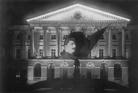 Главный подъезд Смольного. 1935 г..