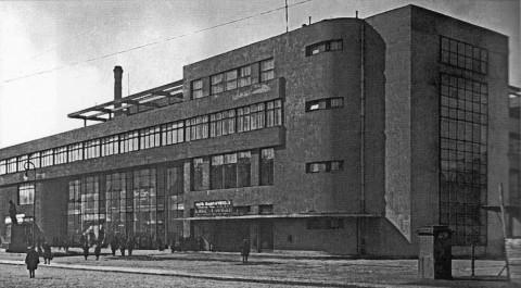 Нарвская фабрика-кухня №3. 1933.