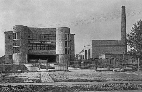 Здание бань №1 на Станционной улице. 1934 г..