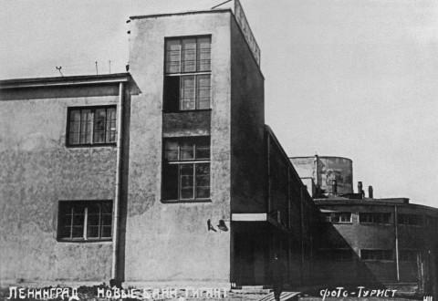 Здание новых бань «Гигант». 1931 г..