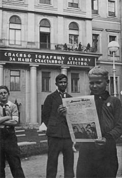 Открытие Дворца пионеров. 1937 г..
