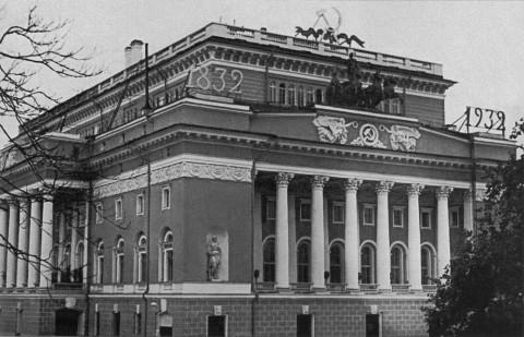 Здание Ленинградского государственного академического театра драмы, отреставрированное к 100-летнему юбилею. 14.09.1932.