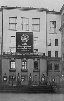 Вход в здание Выборгского дома культуры на улице Комиссара Смирнова, дом 15. 1938 г..
