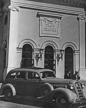 Кинотеатр &laquoСпартак» на улице Салтыкова-Щедрина. 05.08.1939.