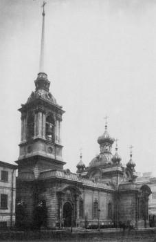 Церковь во имя св. праведных Захарии и Елисаветы Кавалергардского полка.