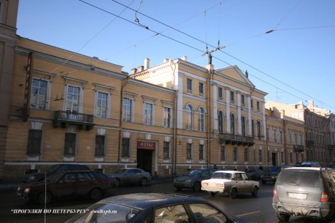 Здание Российской академии. 2008.02.19.