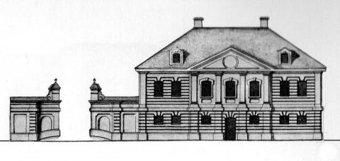 Дом императорского камергера Вашинского (Возжинского). 1740-е.