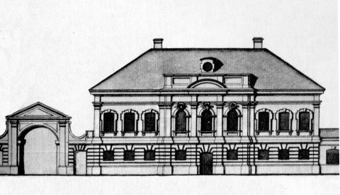 Дом архитектора Земцова. 1740-е.