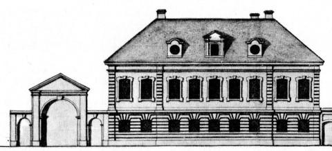 Дом купца Серебрякова. 1740-е.