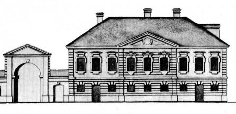 Дом купца Кокушкина. 1740-е.