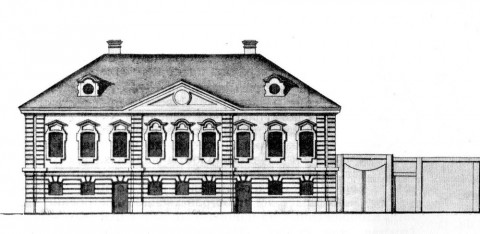 Дом Саввы Яковлевича Вараблина (Яковлева). 1740-е.